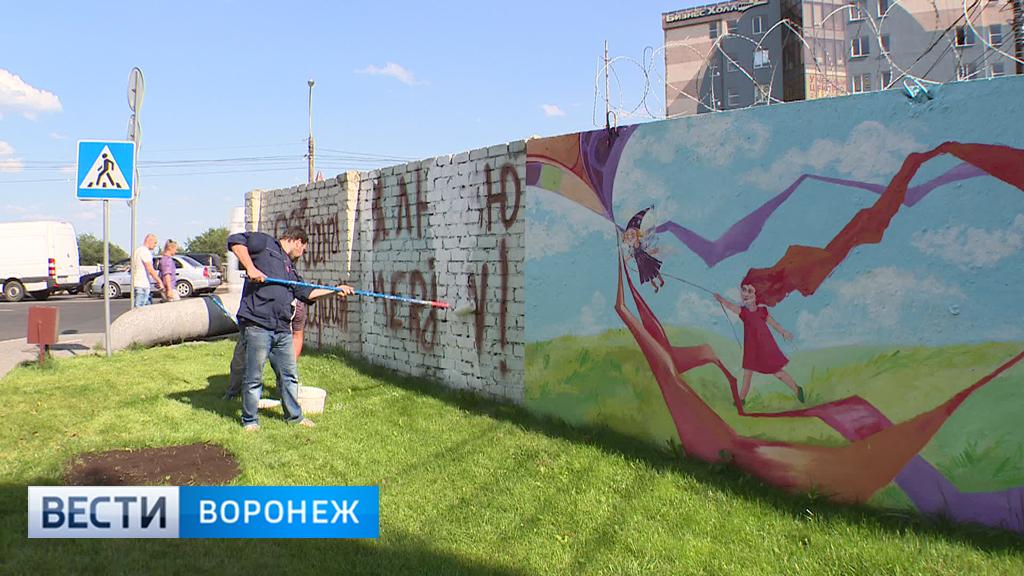 В Воронеже неизвестные разрисовали ещё незавершённые граффити
