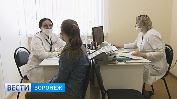 В Воронежскую область пришла эпидемия гриппа – страдают дети