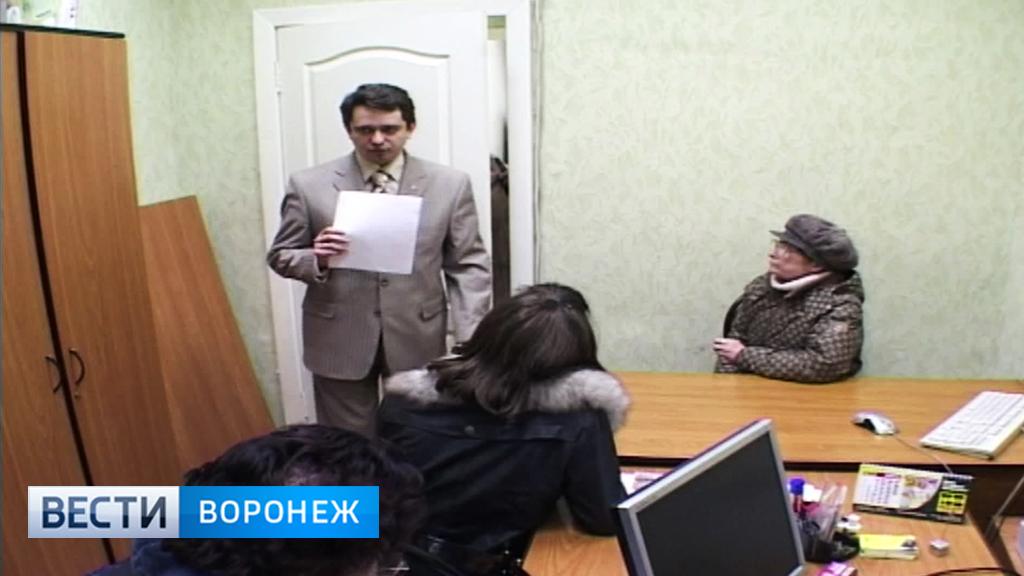 ВВоронеже возбуждено дело охищении 230 млн руб. изкооператива «Финансист»