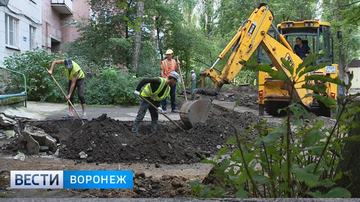 125 воронежских дворов полностью отремонтируют до конца октября