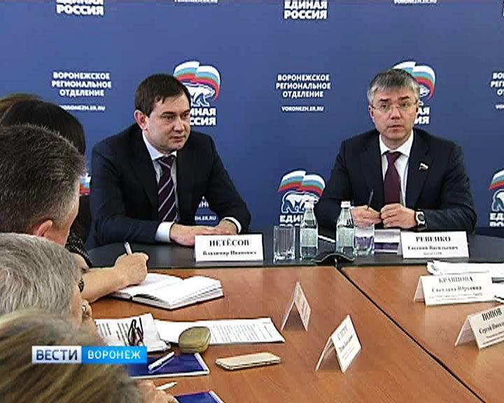 Воронежцы обсудили с представителями власти случаи завышения платы за ОДН