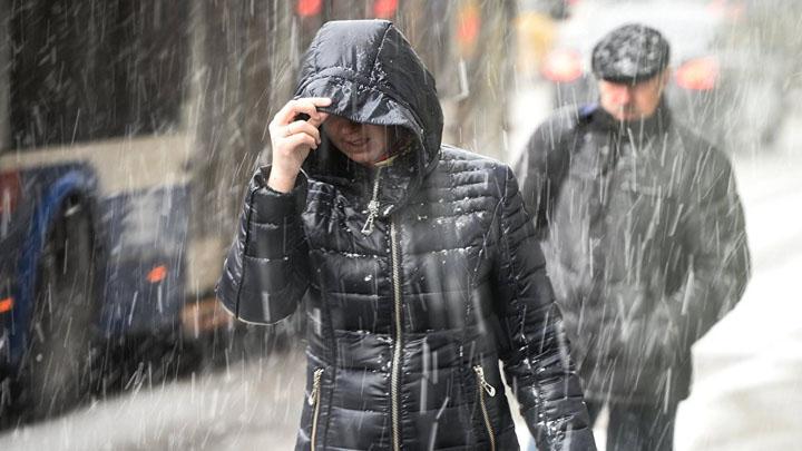 Прогноз погоды на 12.12.17