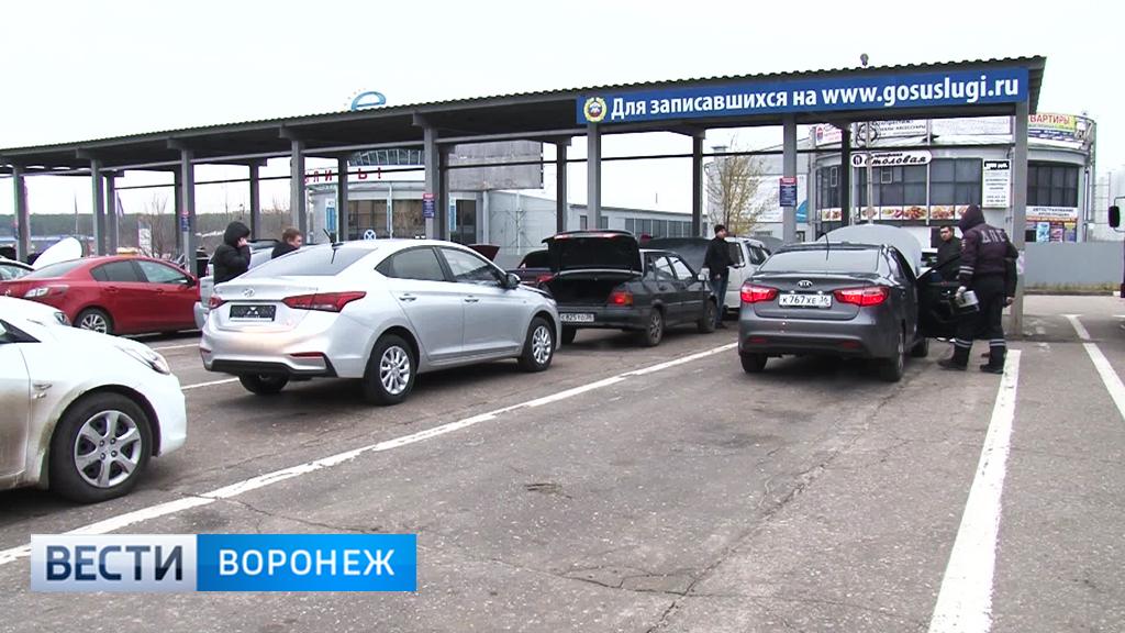 Десятки воронежцев не могут поставить на учёт купленные автомобили
