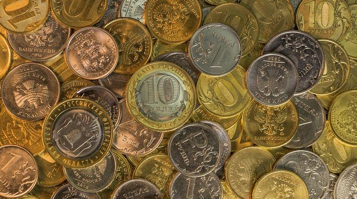 Правительство Воронежской области начало поиск кредитора на 12,6 млрд рублей