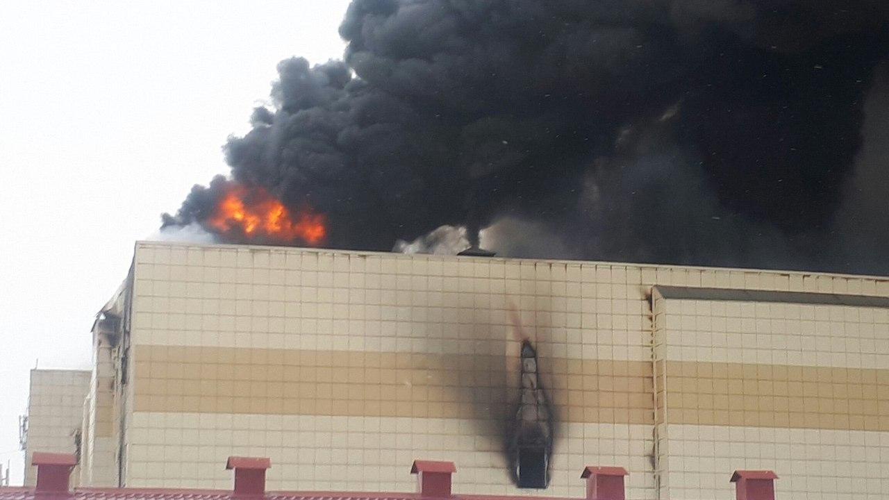 Кемерово. Что известно о трагедии в торговом центре «Зимняя вишня»
