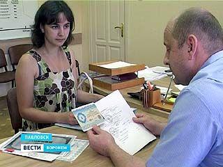 Работа для беженцев в Воронеже есть - как устраивают и куда берут?