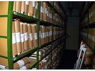 Работники архивов отметили профессиональный праздник