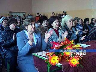 Работники культуры Лискинского района подводят итоги работы