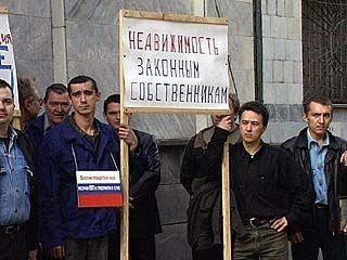 """Работники предприятия """"Автолитмаш"""" провели акцию протеста"""