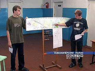 """""""Радуга"""" будет представлена на Всероссийском конкурсе исследователей окружающей среды"""