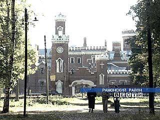 Рамонский замок принцессы Ольденбургской выставлен на торги