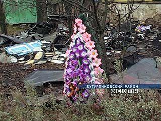 Расследование пожара, в котором погибла семья из 6 человек, продолжается