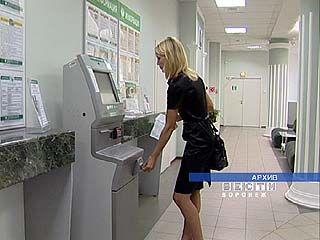 Размер банковской комиссии должен быть виден на экране банкомата
