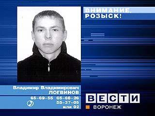 Разыскивается Владимир Логвинов