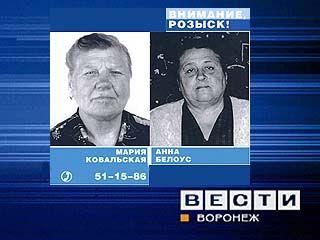 Разыскиваются без вести пропавшие жительницы Украины