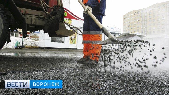 Власти нашли подрядчика для ремонта дорог на 50 улицах Воронежа