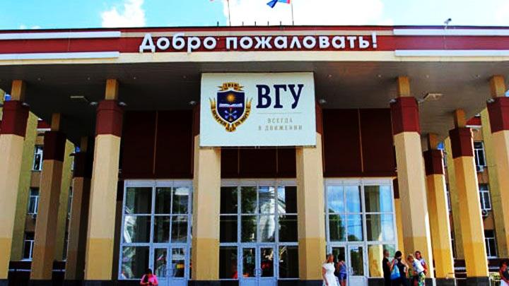 Воронежские энергетики отключили свет ещё на четырех объектах ВГУ из-за задолженности