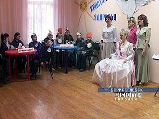 """Реабилитационному центру """"Журавлик"""" исполнилось 2 года"""