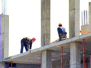 """Реализация нацпроекта """"Доступное жилье"""" вызывает трудности"""