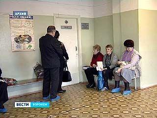 Регион получит на модернизацию медицинской сферы 5 миллиардов рублей