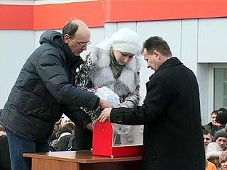 """Региональная топливная компания """"Калина Ойл"""" завершила свою первую акцию"""