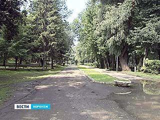 """Реконструкция парка """"Динамо"""" откладывается до весны"""