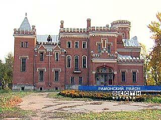 Реконструкцию парка у замка принцессы Ольденбургской вынесли на аукцион