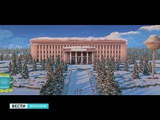 Ректор Воронежского университета видит себя в роли Тролля