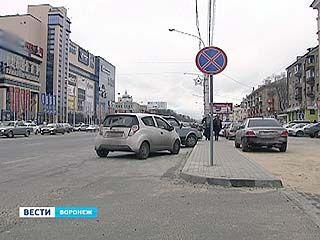 Ремонт Кольцовской почти завершен - осталось навести лоск