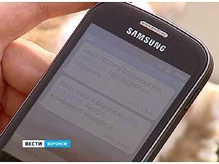 Ресторанную группу оштрафовали за SMS-рассылку