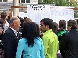 Результаты ЕГЭ вызывают большие сомнения в Рособрнадзоре