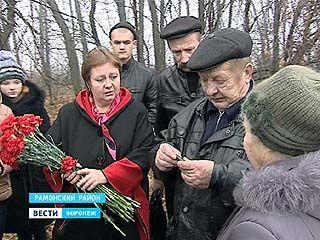 Родственники забрали останки бойца, погибшего под Воронежем 70 лет назад