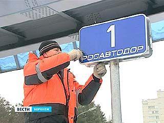 Росавтодор решил обновить километровые столбики