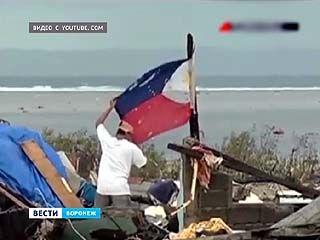 Росоптребнадзор призвал всех, кому помешал тайфун, писать претензии