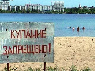 Роспотребнадзор: купание не рекомендуется