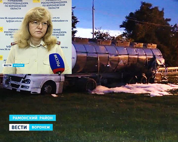 Роспотребнадзор о последствиях разлива стирола на трассе под Воронежем