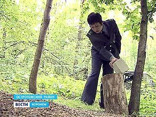 """Россельхознадзор вышел на """"охоту"""""""