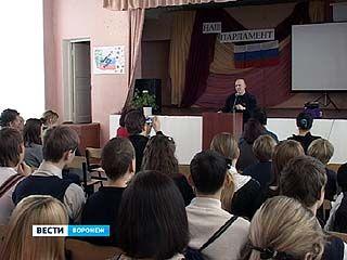 Россия будет жить по законам, которые напишут школьники