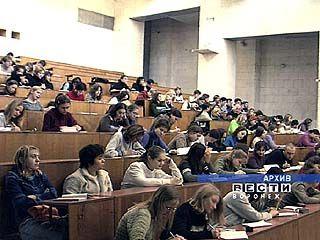 Российские студенты отмечают Татьянин день
