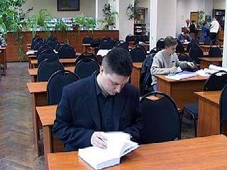 Российские ВУЗы будут сокращать стоимость обучения