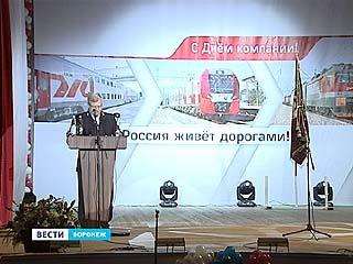 Российские железные дороги отмечают юбилей - 10 лет с момента основания компании