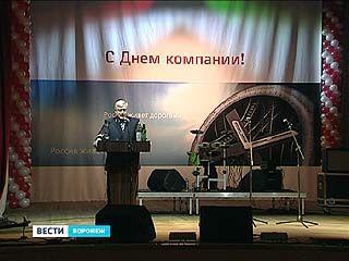 Российским железным дорогам исполнилось 11 лет