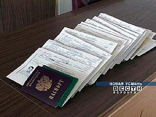 Российский и заграничный паспорт без очередей
