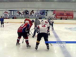 Россошанские милиционеры встретились на льду с командой ГУВД Воронежа