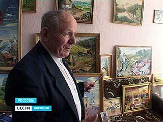 Россошанский пенсионер поразил критиков и ценителей искусства