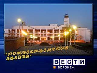 """""""Рождественские звезды"""" зажгутся в Воронеже"""