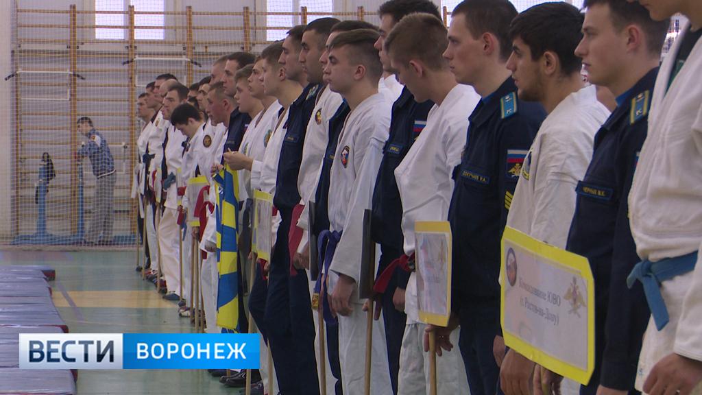 В Воронежской военно-воздушной академии прошёл турнир по армейскому рукопашному бою