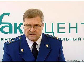 Руководитель следственного комитета при прокуратуре подвел полугодовые итоги