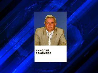 Руководитель Управления лесного хозяйства Николай Самойлов покинул свой пост