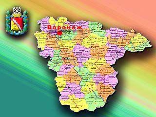 Руководители Воронежской области отправляются на Кубань